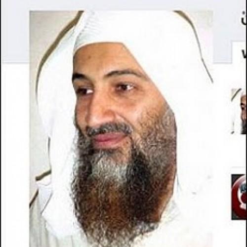 Osama Bin Laden tiene Facebook