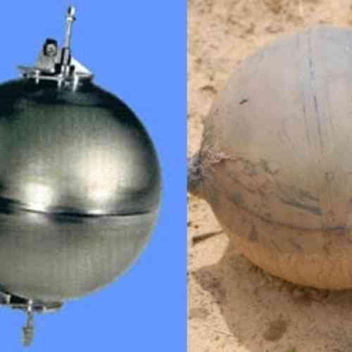 Misteriosa esfera metálica cayó del cielo en África