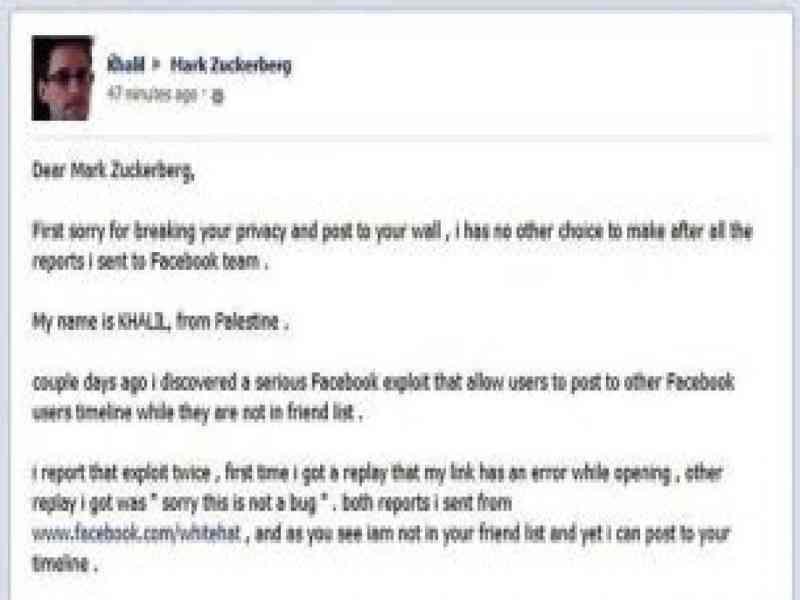 """""""Querido Zuckerberg, siento violar la privacidad de tu muro de Facebook"""""""